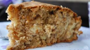 Baharatlı Kek, Baharatlı Kek Tarifi, Kek Tarifleri,Baharatlı karışım